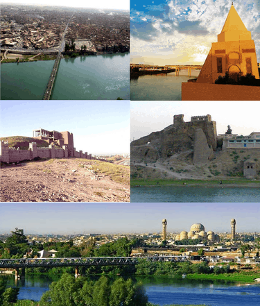 collage_de_Mosul_Irak
