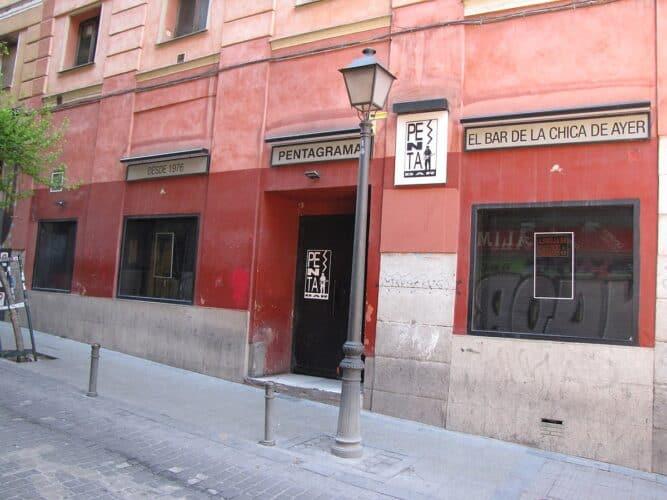 museo-de-historia-de-Madrid-el-pentagrama